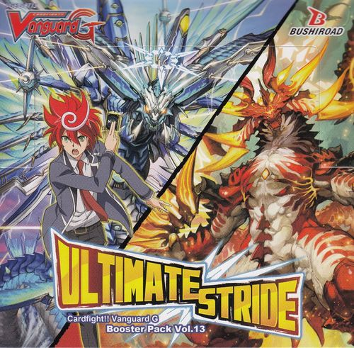 G Booster Vol. 13: Ultimate Stride Display
