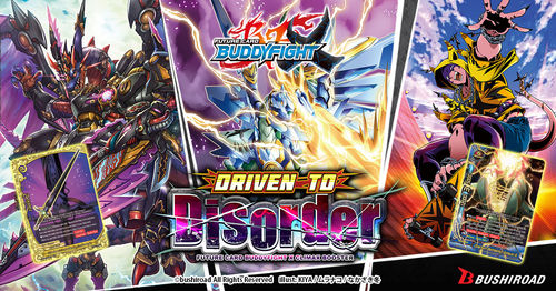 Driven to Disorder Display (30 Packs)