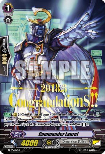 CFV Price Support PR/0410EN Commander Laurel