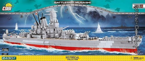 Musashi 武蔵 - japanese battleship, 2430 pcs