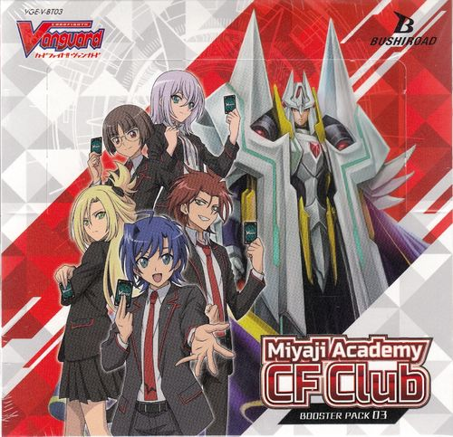 Booster Pack Vol. 03: Miyaji Academy CF Club Display