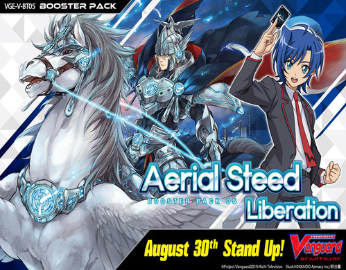 Booster Pack Vol. 05: Aerial Steed Liberation Box