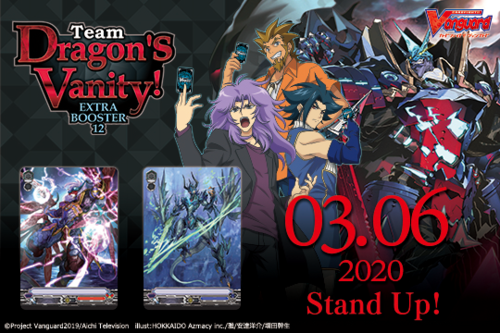 Extra Booster 12: Team Dragon's Vanity Box