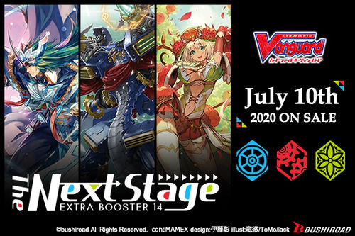 Extra Booster 14: The Next Stage Box